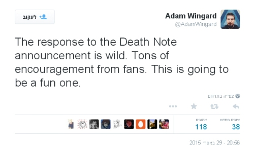 Adam wingard tweet