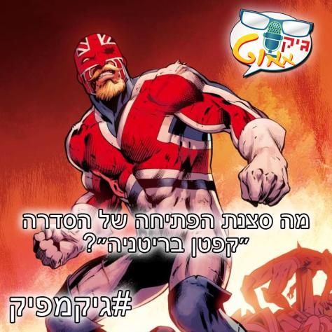 geekmefik 131