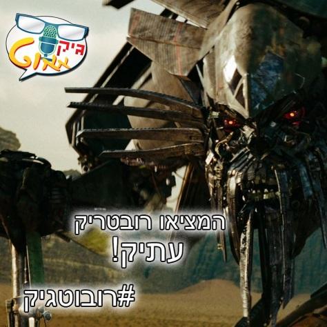 GeekTag 141