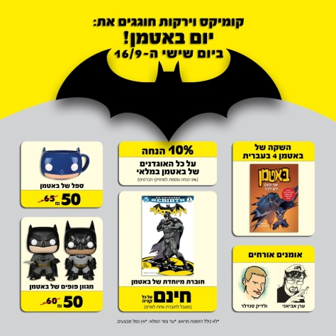 batman-day-cnv