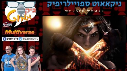 Wonder Woman Spoilerifik - Header