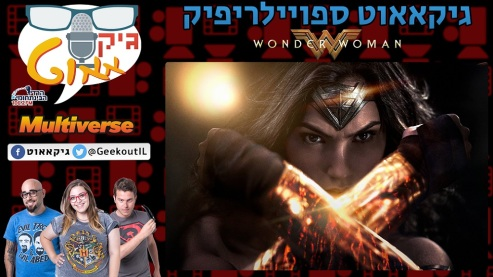 Wonder Woman Spoilerifik - Header