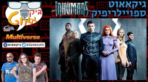 Geekout spoilerifik - Inhumans