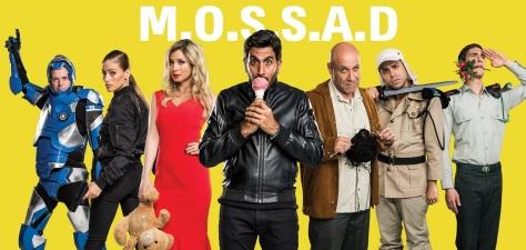 mossad 02